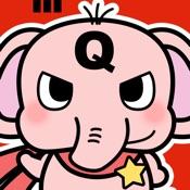 ぞうさんのクイズランド - SUPER QUIZ GAME LIPS5 -