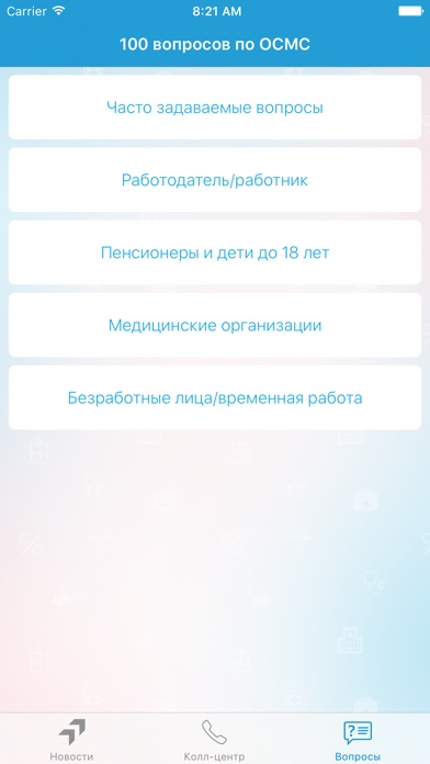 HCityСкриншоты 4