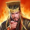 朕的江山-周年慶典進行中 Wiki