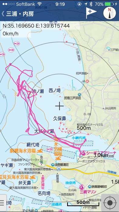 海釣図 ~GPSフィッシングマップ~スクリーンショット