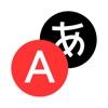 Яндекс.Переводчик – бесплатный переводчик, умеющий работать офлайн и переводить текст на фото