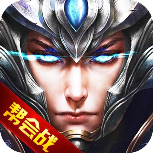 九天剑神 - 大唐情缘传奇最新热门手游!