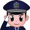 شرطة الأطفال النسخة الأصلية