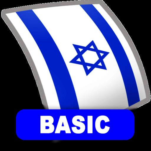 Hebrew FlashCards BASIC