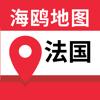 法国地图-海鸥法国中文旅游地图导航 Wiki