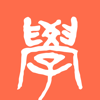 北京欧朗信息技术有限责任公司 - 二十四学堂-国学经典启蒙点读 artwork