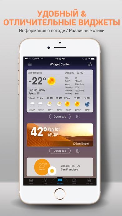 Amber Weather AQI ForecastСкриншоты 4