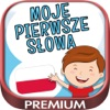 Learn Polish for kids  My first words - Pro