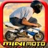 ミニ·モトレーシング