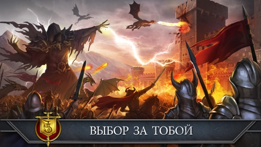 Gods and Glory: Throne Wars Screenshot