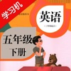PEP人教版小学英语三年级下册