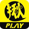 CHIH ANG CHI - 【揪PLAY運動-JoPlay】 artwork