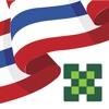 泰國雲商平台