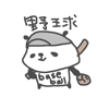 download Baseball Panda Stickers!!