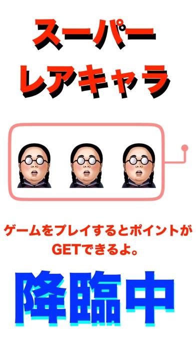 フリッ娘 - キーボードでフリック入力練習ゲームのスクリーンショット3
