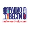Радио Вести
