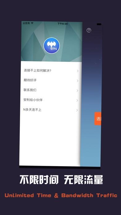 Finchvpn uptodown android