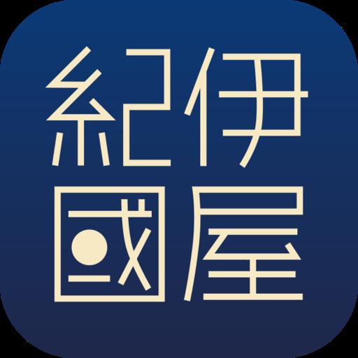 紀伊國屋書店Kinoppy for Mac