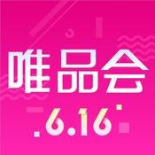 Weipinhui - 唯品会-欢乐颂2独家电商 同款热卖