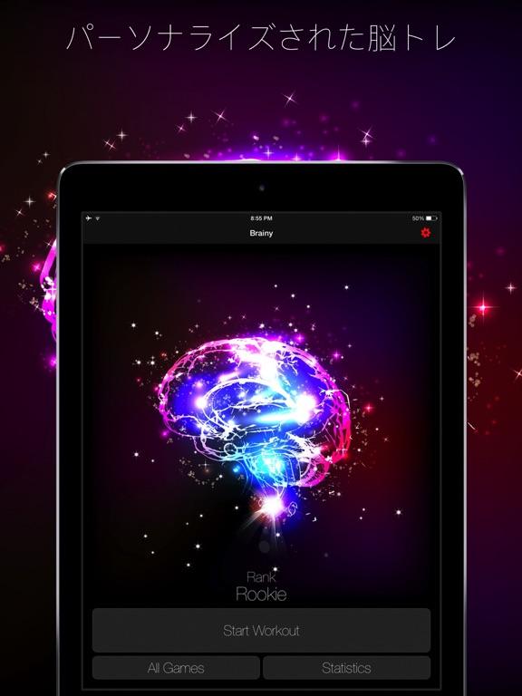 http://is1.mzstatic.com/image/thumb/Purple127/v4/c6/9b/27/c69b2718-dbc5-701b-832d-bba66f9b9d32/source/576x768bb.jpg