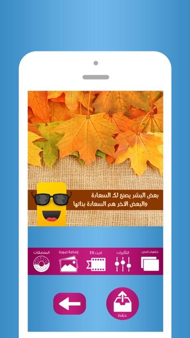 TextArabic - أكتب بخطوط عربيةلقطة شاشة1