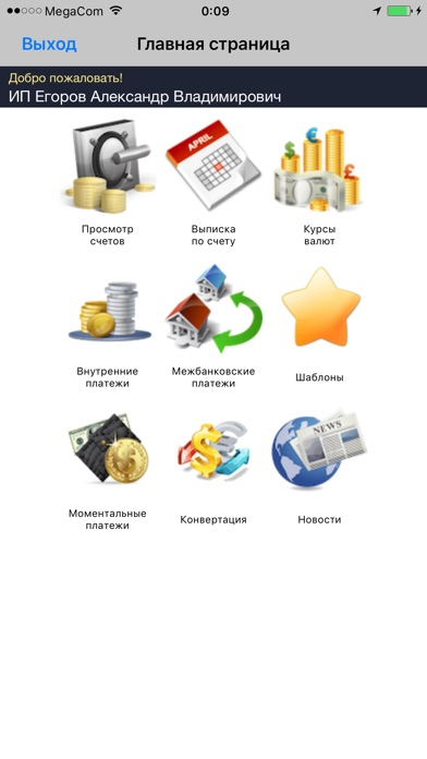mobile banking (2)Скриншоты 1