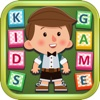 Educational Kids Games - Learning games for kids games