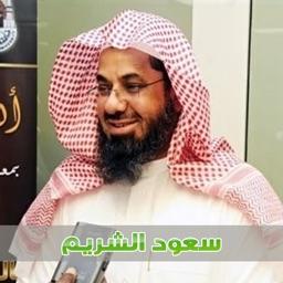 Telecharger Saud Al Shuraim سعود الشريم Pour Iphone Sur L App