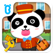 Panda Hotel - Educational Games - Puzzle