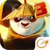 功夫熊貓3-正版官方手遊