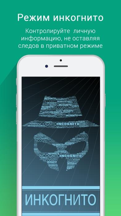 Dolphin браузер – быстрый и безопасный поиск с Screenshot