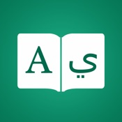 English Arabic Translator Offline Dictionary عربي