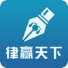 苏州律赢天下网上律师事务所 Wiki