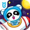 Der Mondreisende—BabyBus