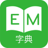 Chinese Dictionary & Chinese Translator offline Wiki