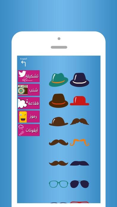TextArabic - أكتب بخطوط عربيةلقطة شاشة4