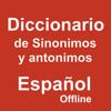 Alberto Quintanilla Delgado - Diccionario de Sinonimos y Antonimos  artwork