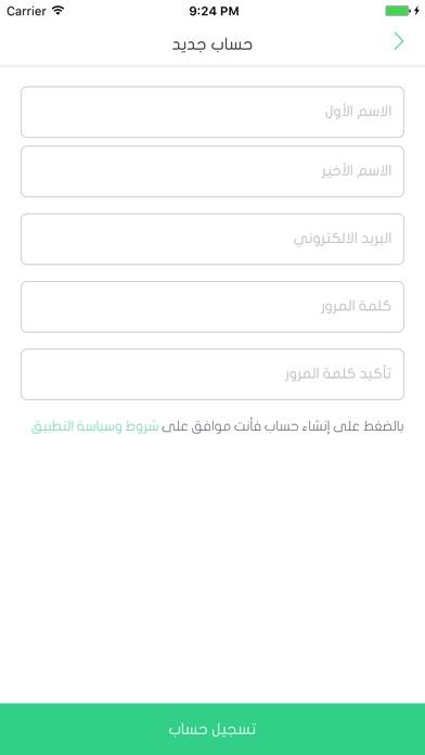 Qalam ~ قلملقطة شاشة4