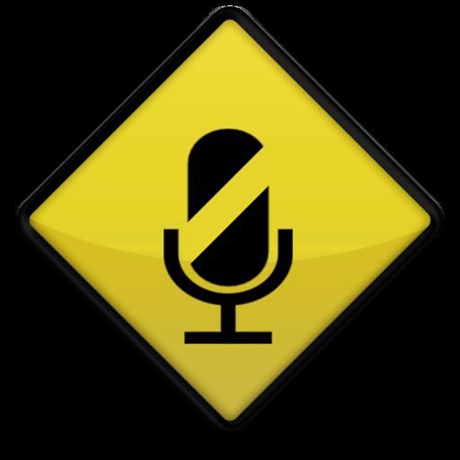 麥克風靜音工具 iMute