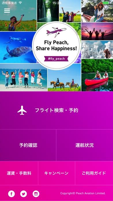 http://is1.mzstatic.com/image/thumb/Purple128/v4/00/8f/1c/008f1c83-f56c-d6db-1a45-db136d87f673/source/392x696bb.jpg