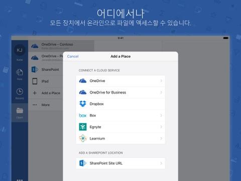 Microsoft Word screenshot 4