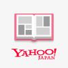 Yahoo Japan Corp. - Yahoo! ブックストア アートワーク