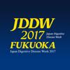 第25回日本消化器関連学会週間 My Schedule