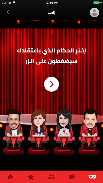 MBC The Voiceلقطة شاشة1
