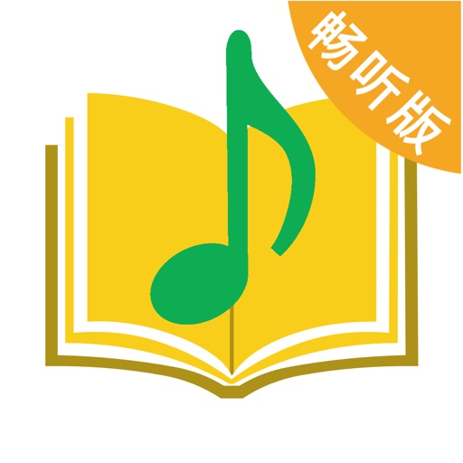英语听说读+词汇通 - 耳朵眼英语 Pro