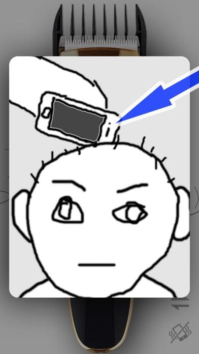 電動フェーダー (バリカン) screenshot1