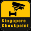 SG Checkpoint Traffic