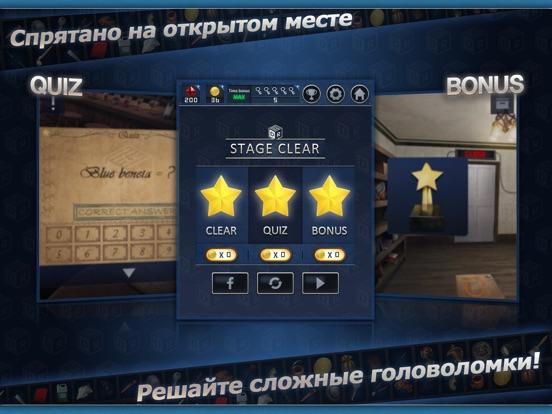 Скачать Побег игра : Doors&Rooms 2