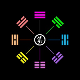 I Ching Feathers
