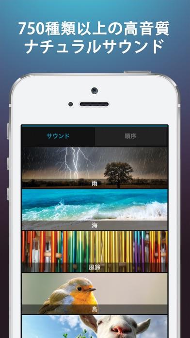 http://is1.mzstatic.com/image/thumb/Purple128/v4/0f/67/81/0f6781a1-4638-76a0-edd9-381d0f4c2c19/source/392x696bb.jpg